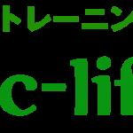 hc-lifeロゴ